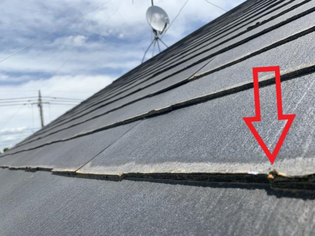 久喜市 屋根カバー工事 屋根の欠け