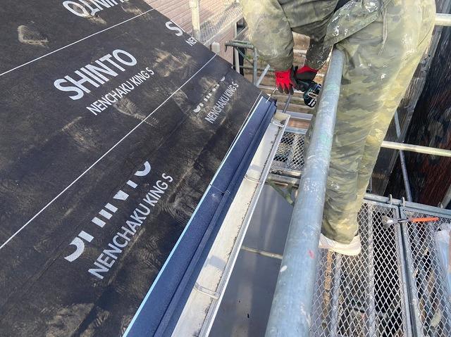 幸手市 屋根カバー工法 軒先 水切り板金設置
