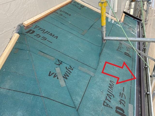 上尾市 屋根カバー工事 軒先水切り設置