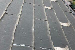 さいたま市桜区 屋根カバー工事 施工前